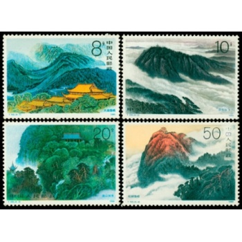 名山五岳系列大版邮票—T155衡山