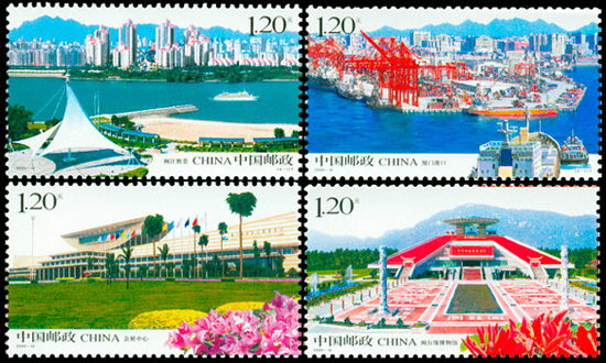 2008-14T海峡西岸建设邮票大版票