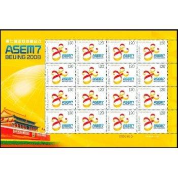 2008-27J第七届亚欧首脑会议邮票大版票珍贵邮票