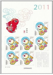 第三轮生肖邮票(兔)小版票