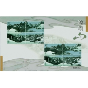 2003-13 崆峒山小版