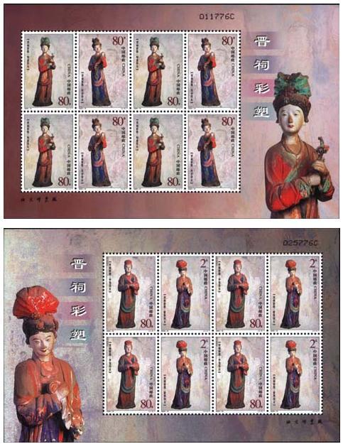 2003-15 晋祠彩塑小版