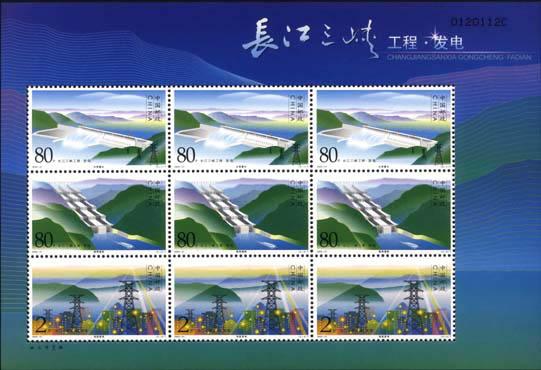 2003-21 三峡发电小版