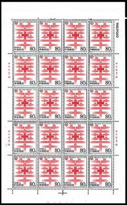 2004-4J中国红十字会成立一百周年大版