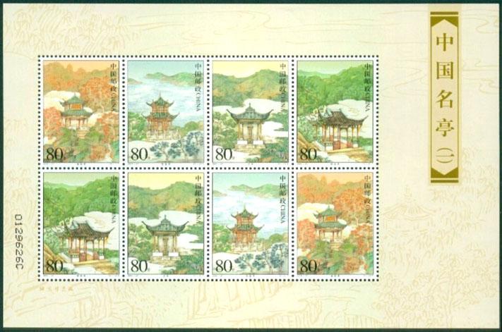 2004-27T 中国名亭小版