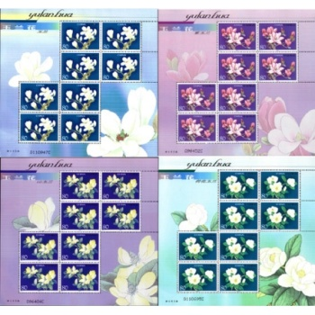 2005-05T 玉兰花小版