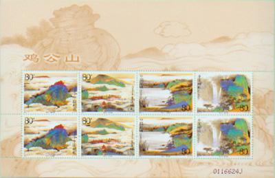 2005-07T 鸡公山小版
