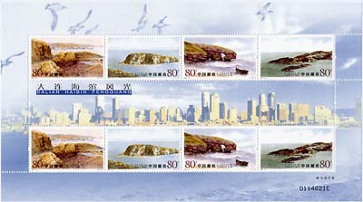 2005-10T 大连海滨风光小版