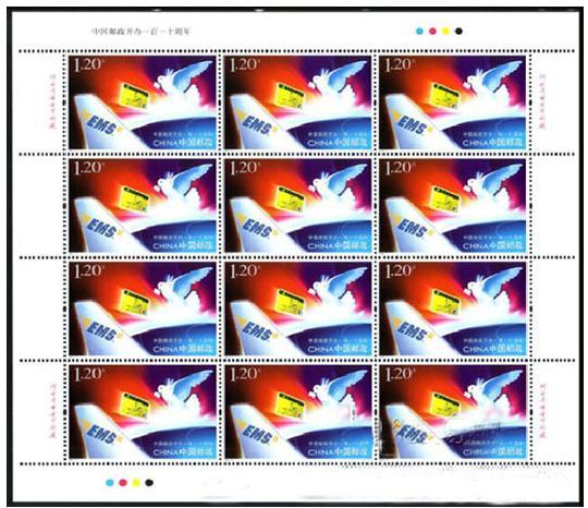 2006-27中国邮政开办一百一十周年