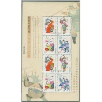 2007年绵竹丝绸小版
