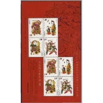 2008-2T朱仙镇兑奖小版