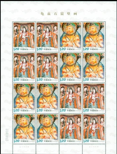 2008-16龟兹石窟壁画邮票