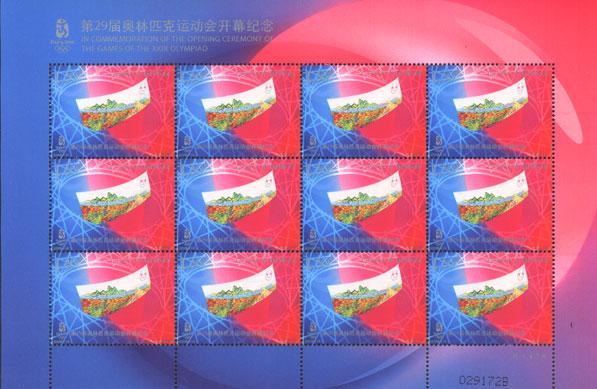 2008-18北京奥运会开幕式