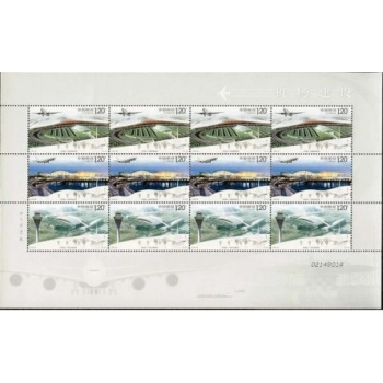 2008-25T机场建设邮票小版票