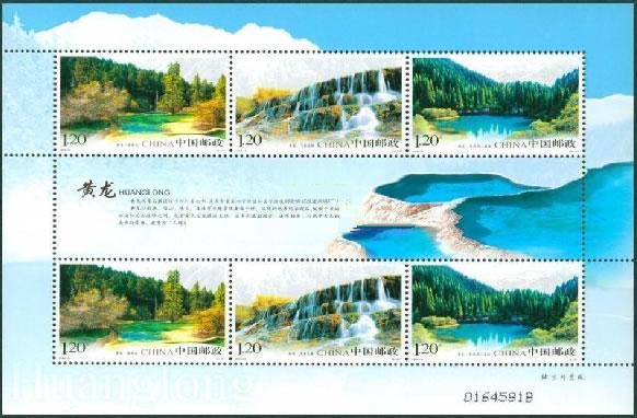 2009-18 黄龙小版