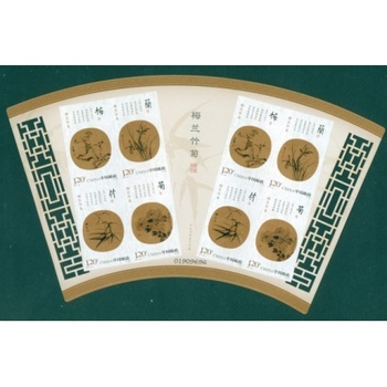 2010-25《梅兰竹菊》无齿邮票