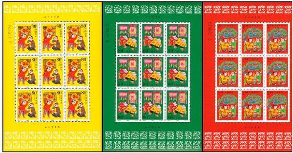 2000-2春节(小版张)