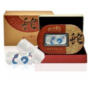 上海造币 2013蛇年彩色生肖贺岁银条30g