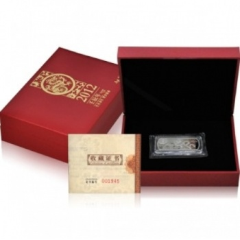 上海造币 2012生肖龙年贺岁银条(20克)