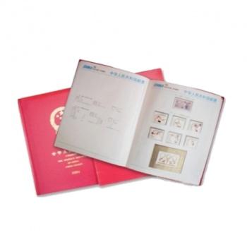 1984年邮票年册(北方册)