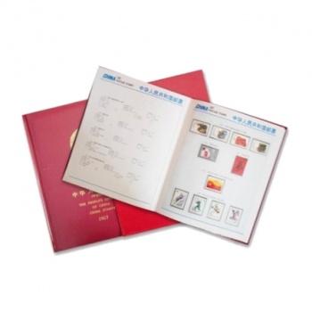 1987年邮票年册(北方册)