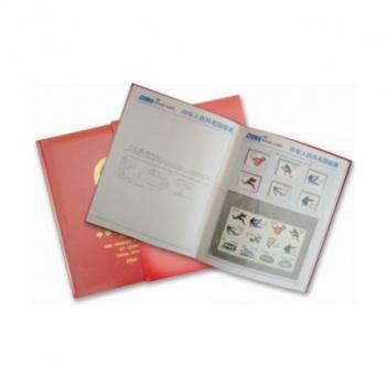 1990年邮票年册(北方册)