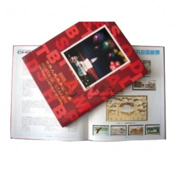 2005年邮票年册