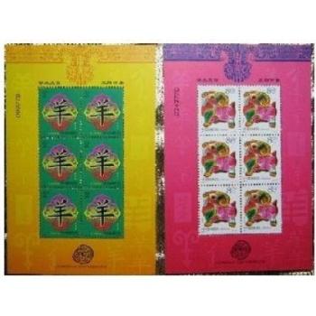 2003-1第二轮生肖邮票(羊)兑奖小版张