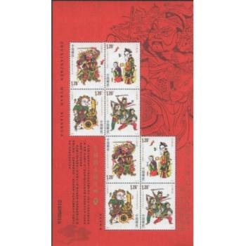 2008-2T朱仙镇木版年画丝绸小版