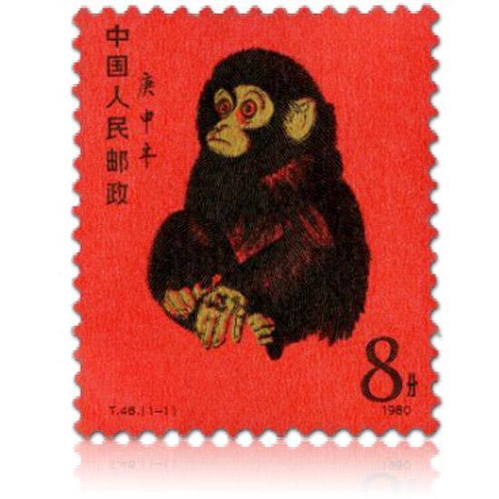 第一轮生肖邮票(猴)单枚