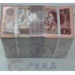 第四套人民币1996年1元 千连张