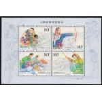 2003-16M少数民族传统体育(小全张)