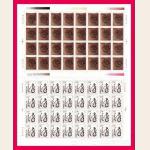 2000年第二轮生肖邮票龙整版 整版票