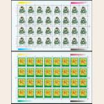2001年生肖邮票第二轮生肖蛇整版票