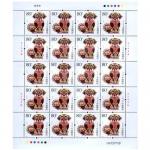 2006年第三轮生肖邮票狗大版 整版票