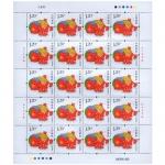 2007年第三轮生肖邮票猪大版 整版票