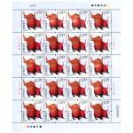 2009年第三轮生肖邮票牛大版 整版票