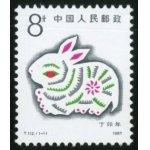 第一轮生肖邮票T112丁卯年兔 第一轮生肖兔票 单枚