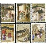 中国古典文学名著--2003-9聊斋志异大版邮票(第三组)