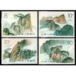 名山五岳系列大版邮票—T140华山