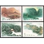 名山五岳系列大版邮票—1995-23嵩山