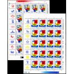 J63中华人民共和国邮票展览·日本 大版票