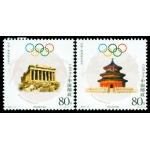 2004-16 奥运会从雅典到北京