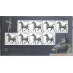 2003-23 第十六届亚洲国际邮票展览小版(加字)