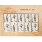 2004-3J邓颖超同志诞生一百周年小版