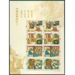 2004-5T成语典故(一)小版