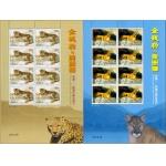 2005-23T金钱豹与美洲狮小版