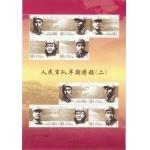 2005-26T 早期将领(二)小版