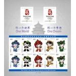2005-28J奥运会--吉祥物小版
