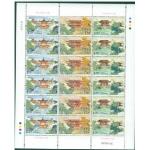 2007-7扬州园林大版邮票